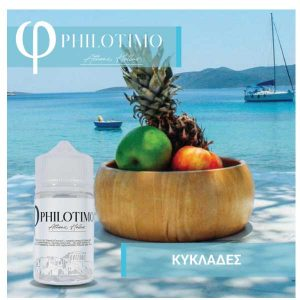 philotimo-flavour-shots-kyklades