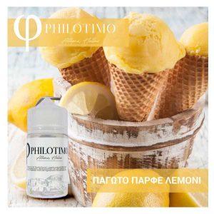 philotimo-flavour-shots-parfe-lemoni-pagotO